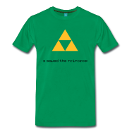 I saved the TriForce!